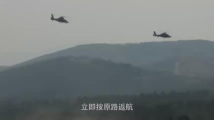 陆军一号:首长命令疯子返航,他却不愿意空手返航,执意前进