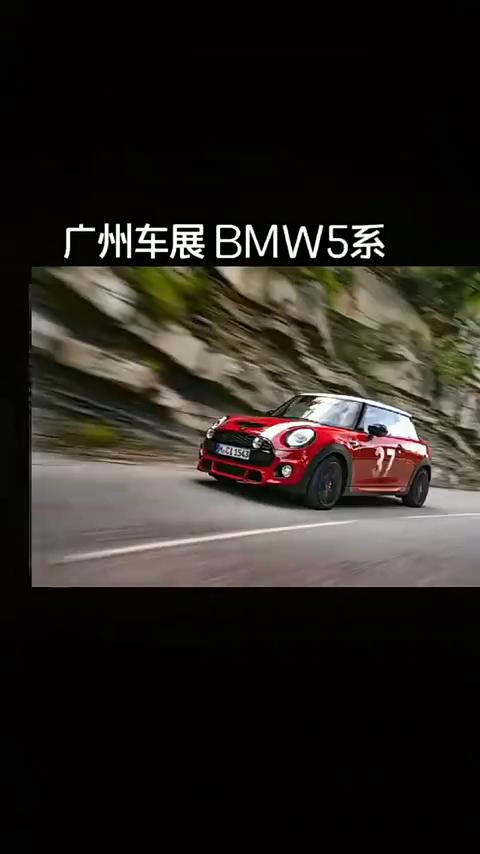 BMW携众多车型再入花城等你来秀