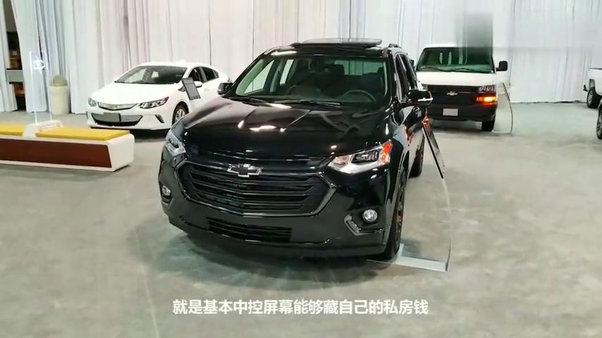 """想买汉兰达的再等等!轴距超3米""""硬汉""""SUV还有能藏钱的屏幕"""