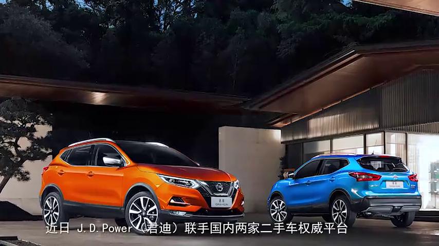 紧凑型SUV保值率前10出炉,本田CR-V夺冠,大众榜上无名!