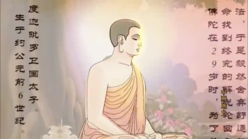 中国通史:魏晋时期的佛教发展,融入华夏文明最终形成中国佛教。