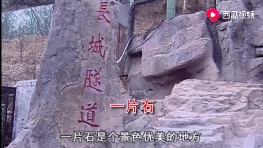 前清秘史:第15集  清军入关  中国历史进入新的朝代