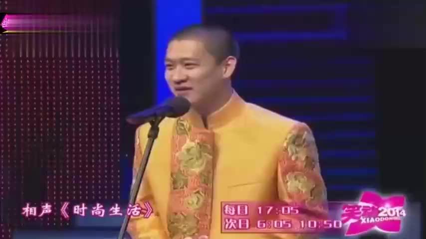 曹云金,刘云天搞笑相声:时尚生活,逗笑全场
