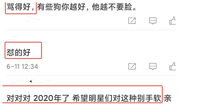 与陈正飞挽手被吐槽,陈乔恩愤怒回怼,她不止一次疯狂反击网友了