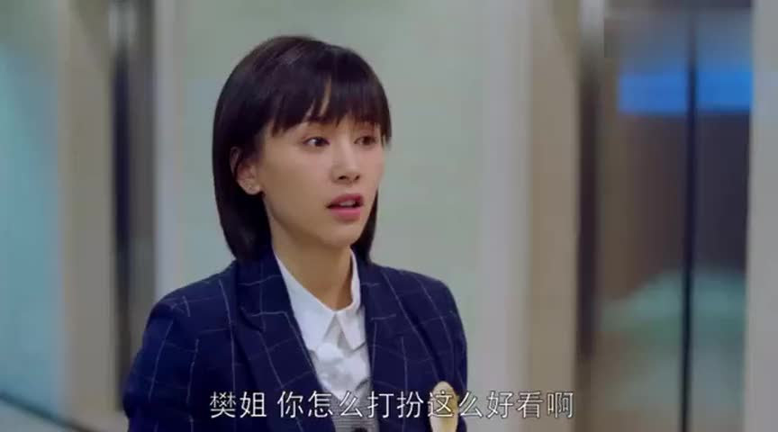 樊胜美要去聚餐不料莹莹得知后竟做出这个奇葩的表情太逗了