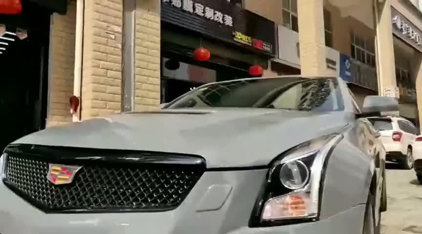 视频:凯迪拉克ATSL水泥灰竣工,车身改