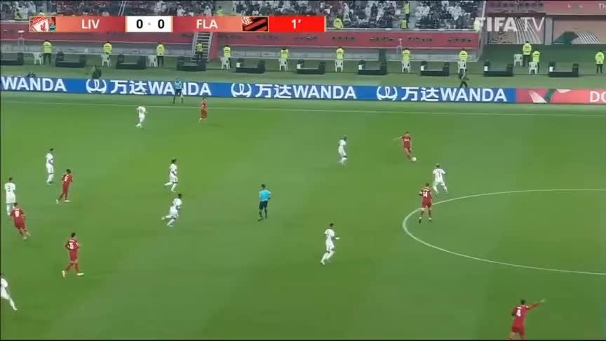 世俱杯-菲尔米诺加时赛建功,利物浦1-0弗拉门戈夺冠
