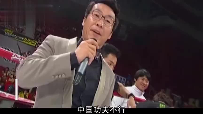 韩国主持侮辱中国功夫!中国拳王发狂暴揍韩将,台下美女流泪痛哭