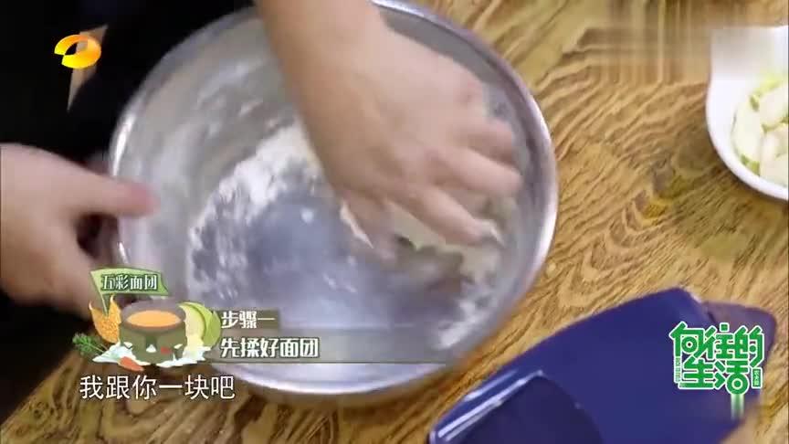 向往的生活:黄磊连切菜都有研究,卖相极佳的摆锅