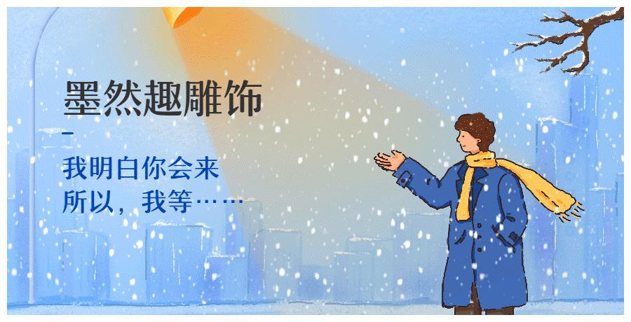 5版《盗墓笔记》吴邪:李易峰鹿晗颜值高,朱一龙贴近原著呼声高