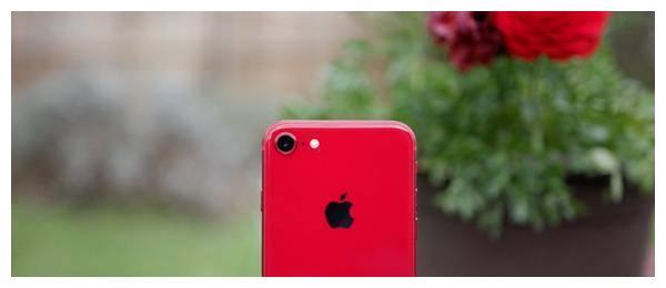 "iPhone 9 或将命名""2020 iPhone SE"",有红、白、黑三种配色"