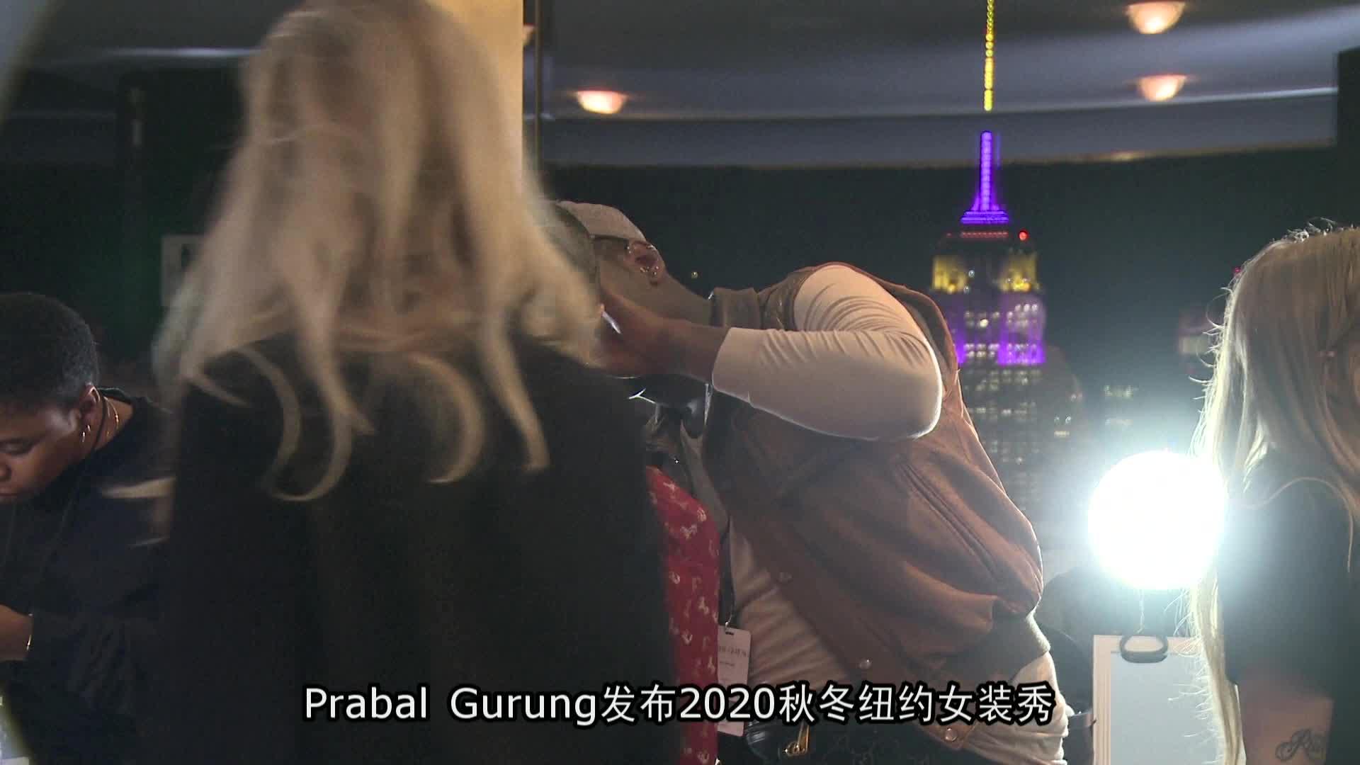 Prabal Gurung 2020秋冬纽约女装秀