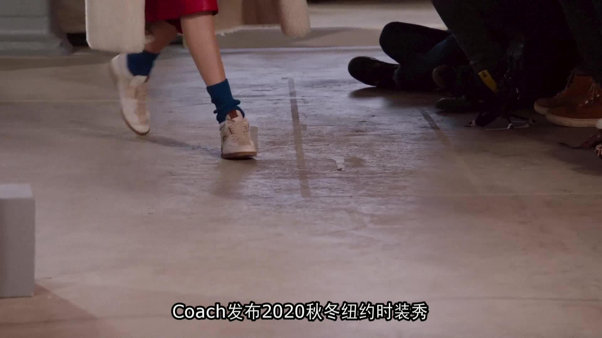 Coach 2020秋冬纽约时装秀