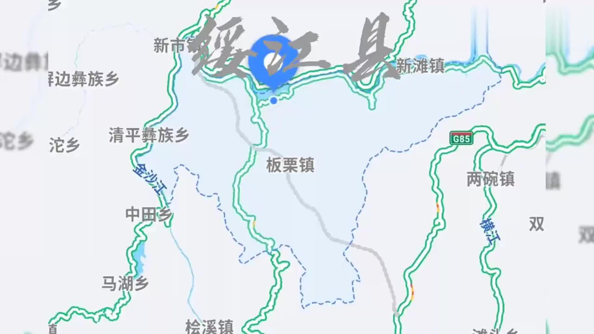 第十八辑_全国各县风景-云南昭通绥江县