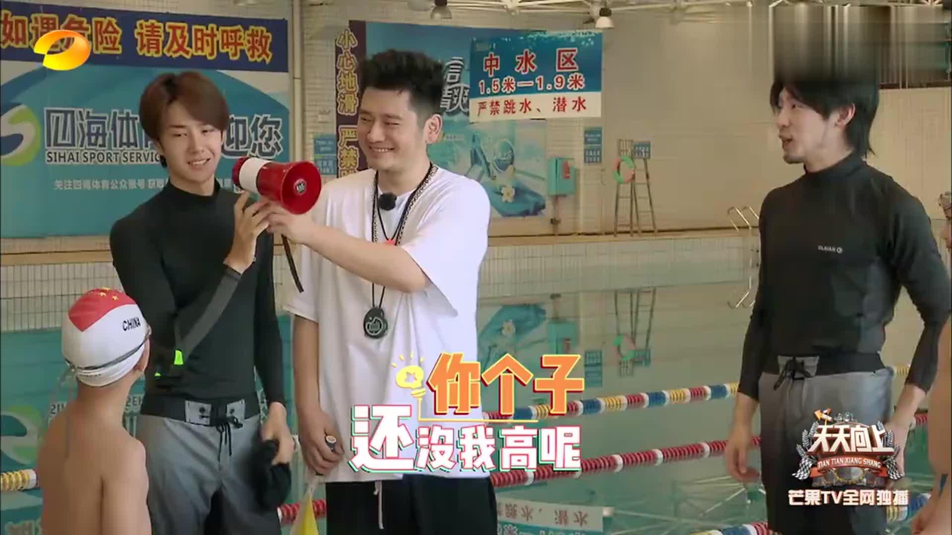 天天-兄弟团挑战游泳,出场让王一博绝望了,这眼神只想做酷盖!