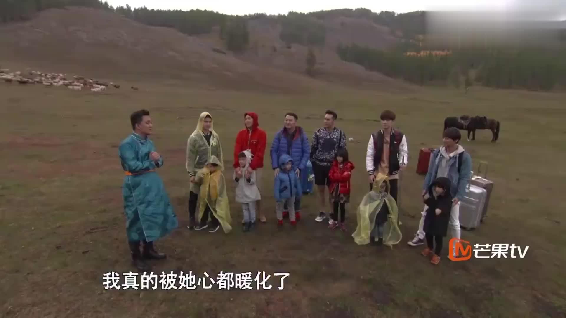 未播-村长要求上交玩具,阿拉蕾拿着裙子就要交,董力-你穿啥!