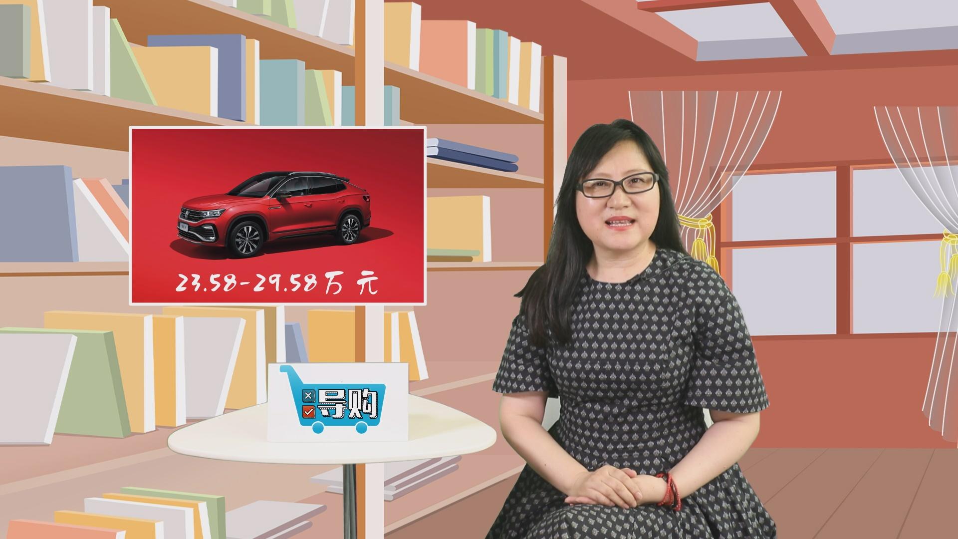 导购 | 大众首款紧凑级轿跑SUV,探岳X又该如何选?