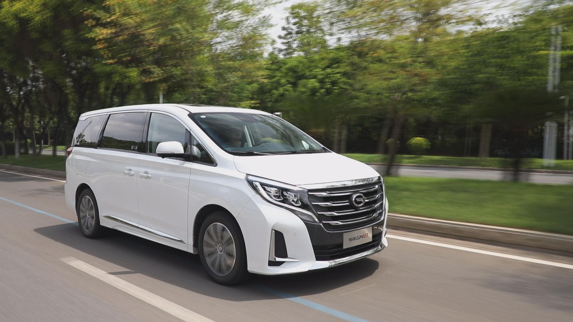 导购   国产MPV之光 广汽传祺GM8首选领航款390T尊贵版