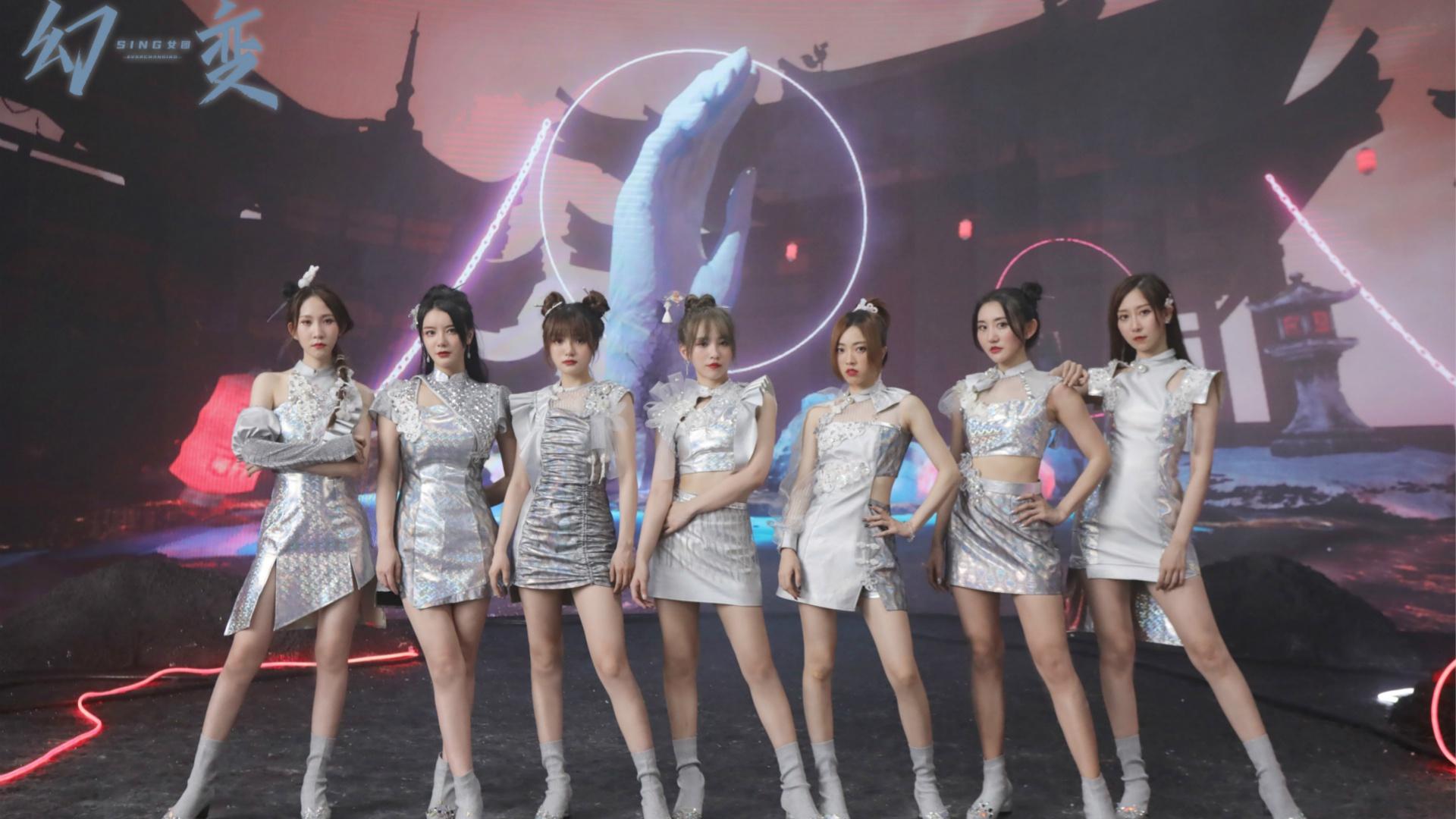 SING女团年度主打曲《幻变》MV上线 科幻动感再创国风新境