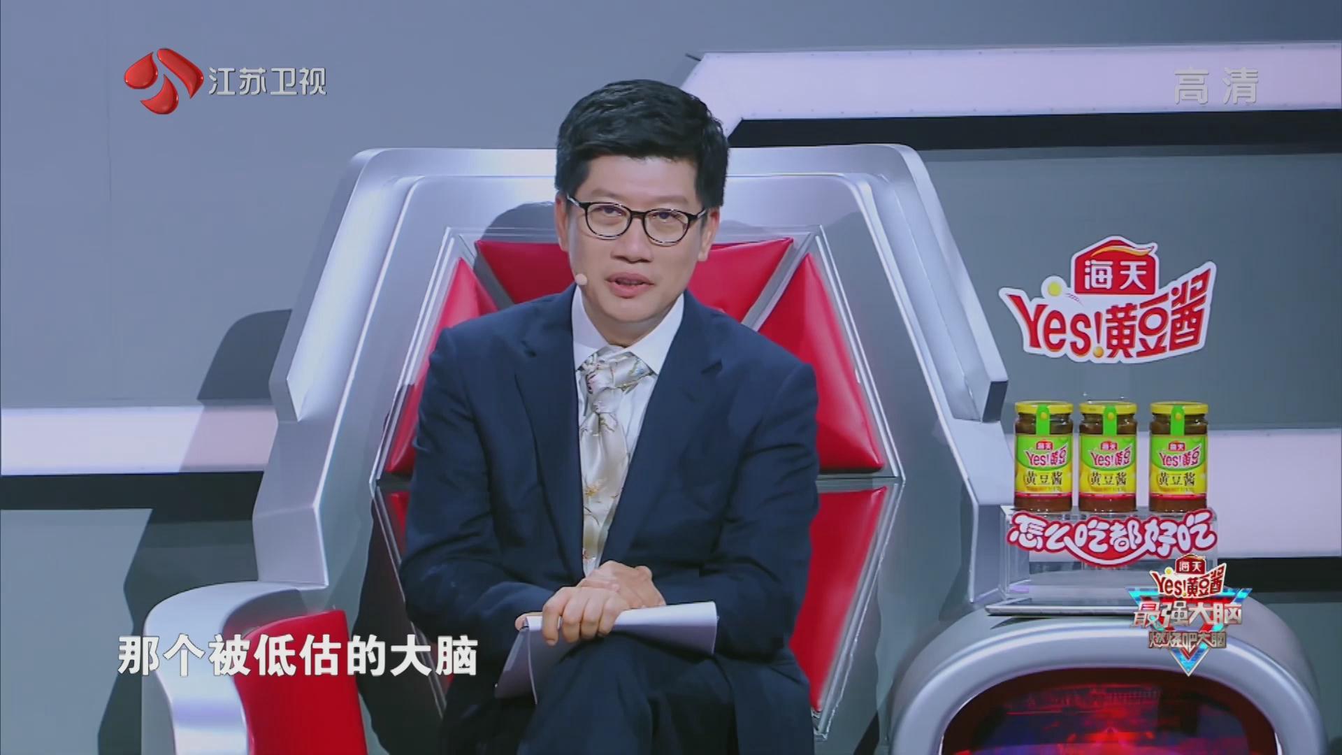 最强大脑:杨轶从C圈一路杀到A圈,成为薛教授要找的大脑!