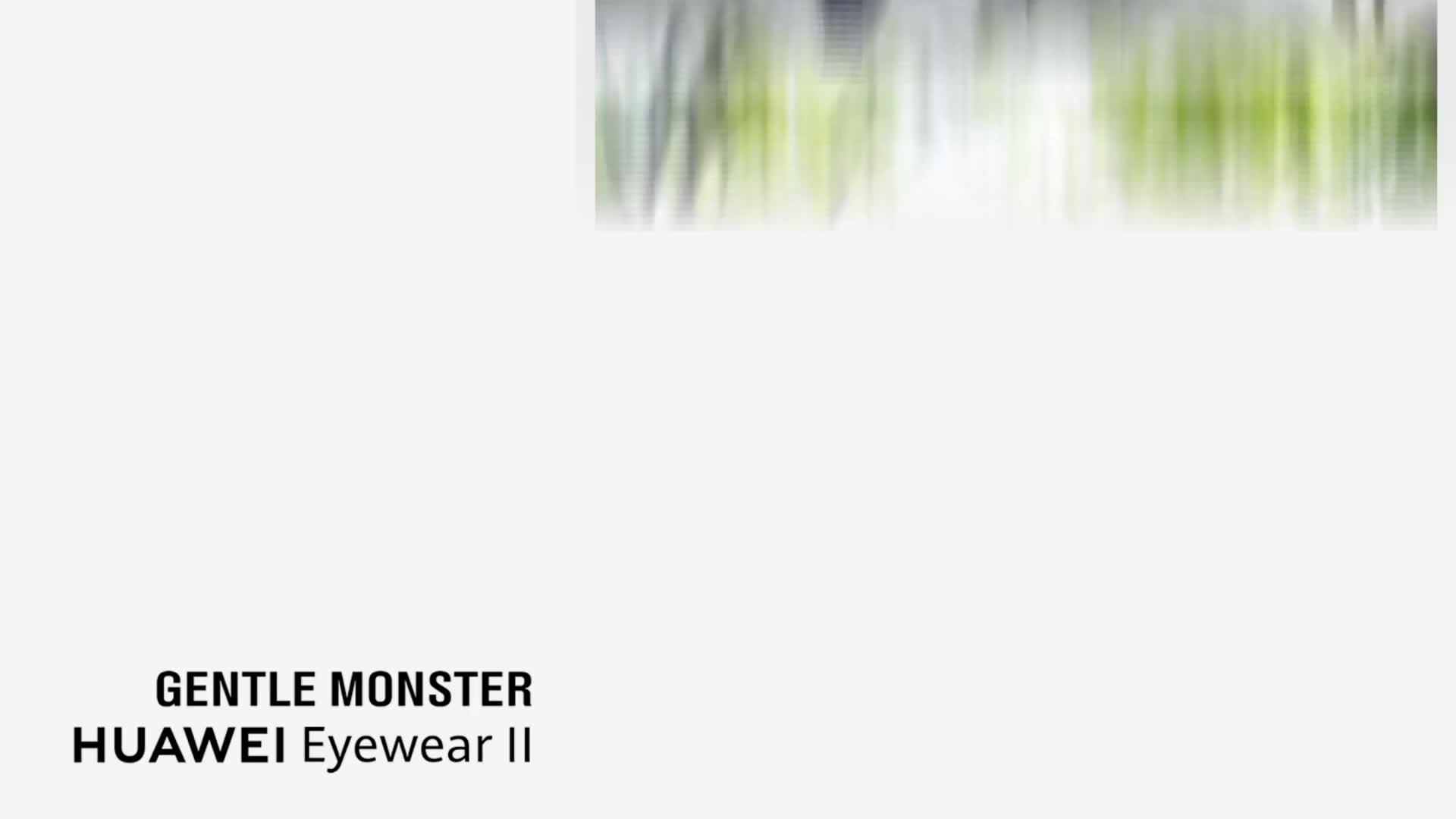 华为GENTLE MONSTER Eyewear二代智能眼镜让你化身时尚先锋