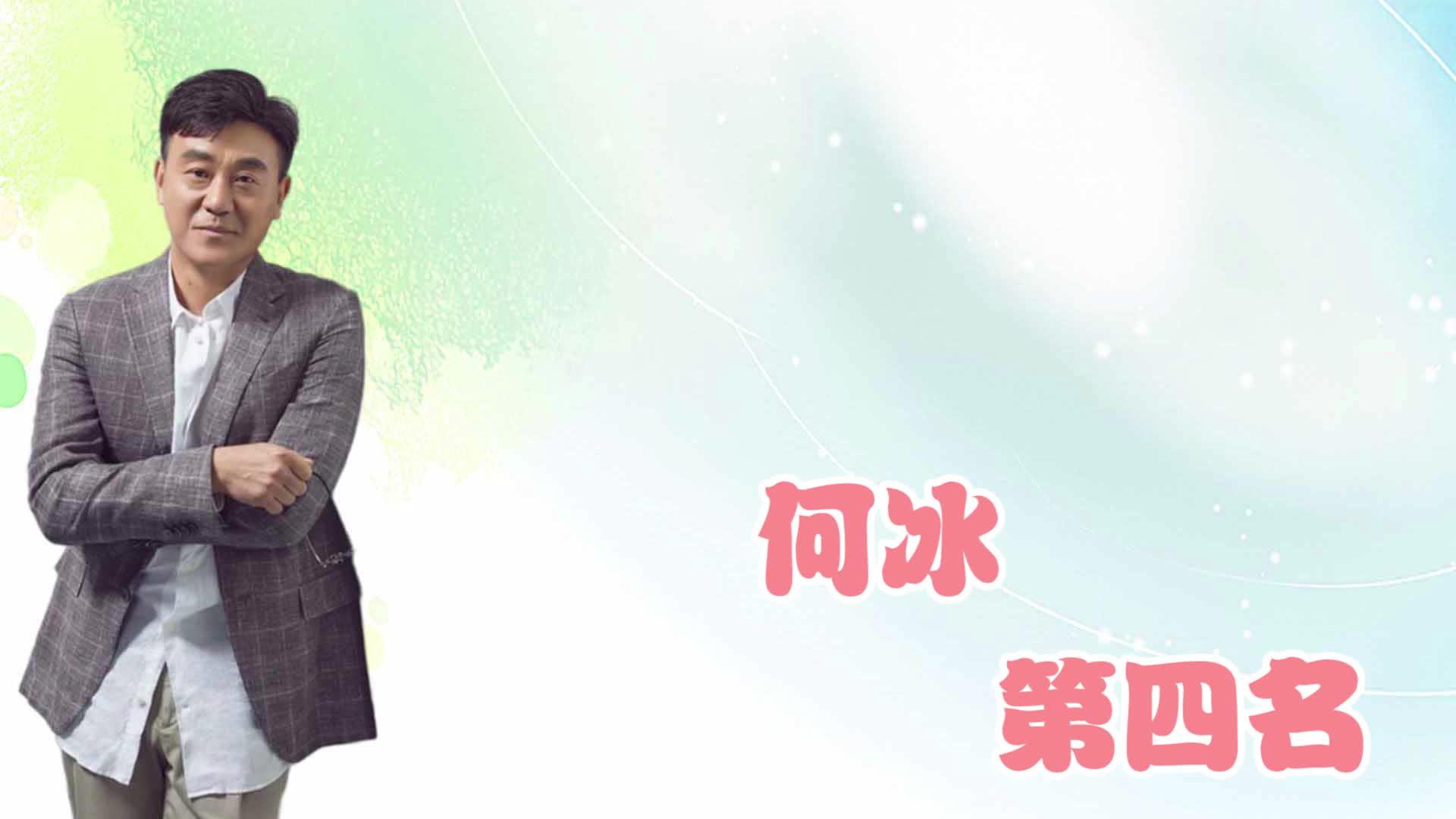 四大明星谈北京人艺规矩:蓝天野说没有戏,就不能进排练厅