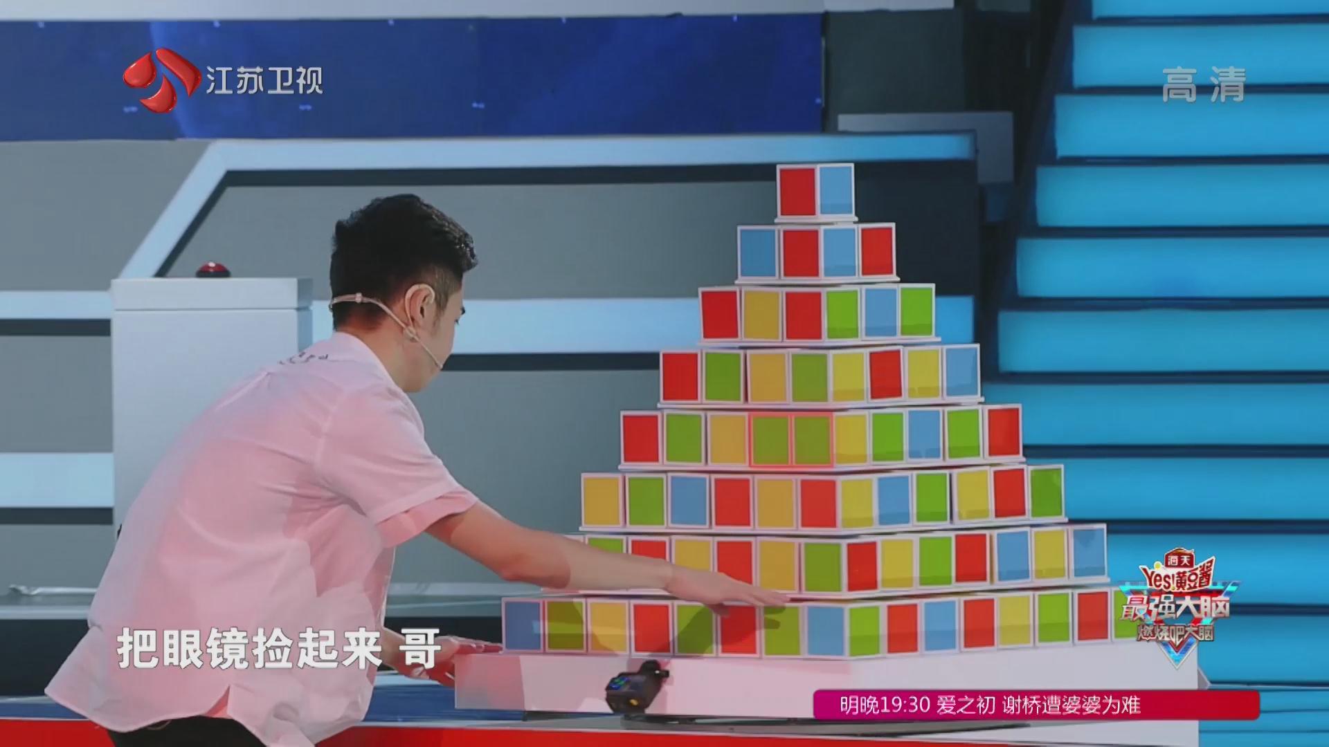 最强大脑:王宇轩没检查出来错误,拍下按钮后直觉可惜