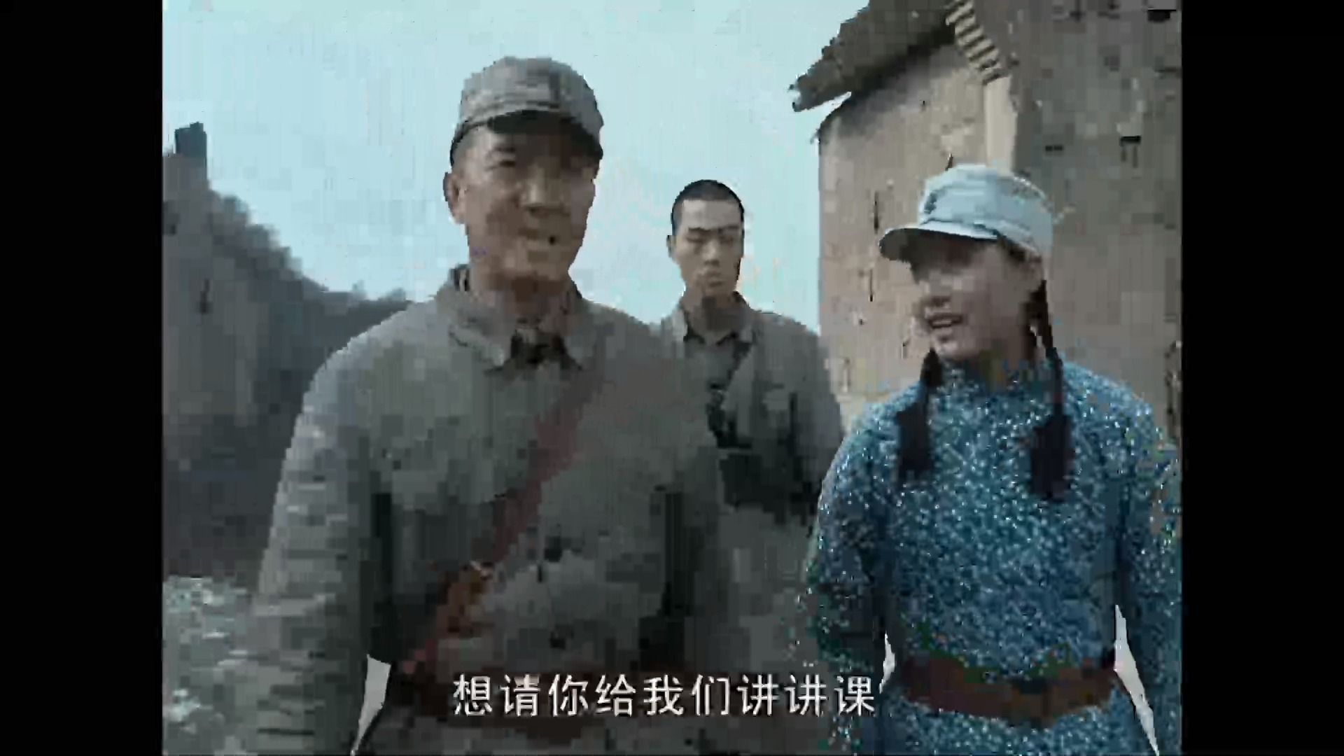 亮剑:李云龙这个粗人,竟也能讲课,秀琴提出长征过草地的故事!