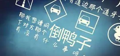 为了推广语音助手,取消掉车内实体按键,方向错了?