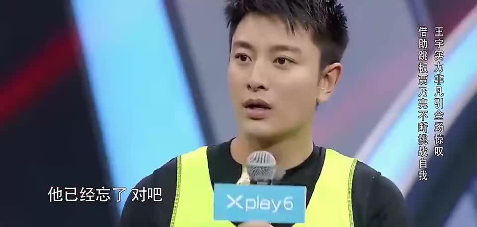来吧冠军:贾乃亮挑战一米8,试跳成绩连冠军队都吃惊