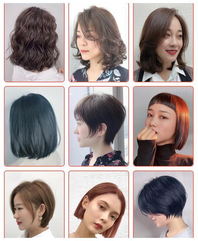 今年秋冬新流行发型大全100多款,洋气时尚显气质!
