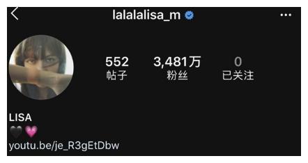 人间芭比LISA才是真顶流!微博粉丝是金泫雅3倍 网友:厉害了