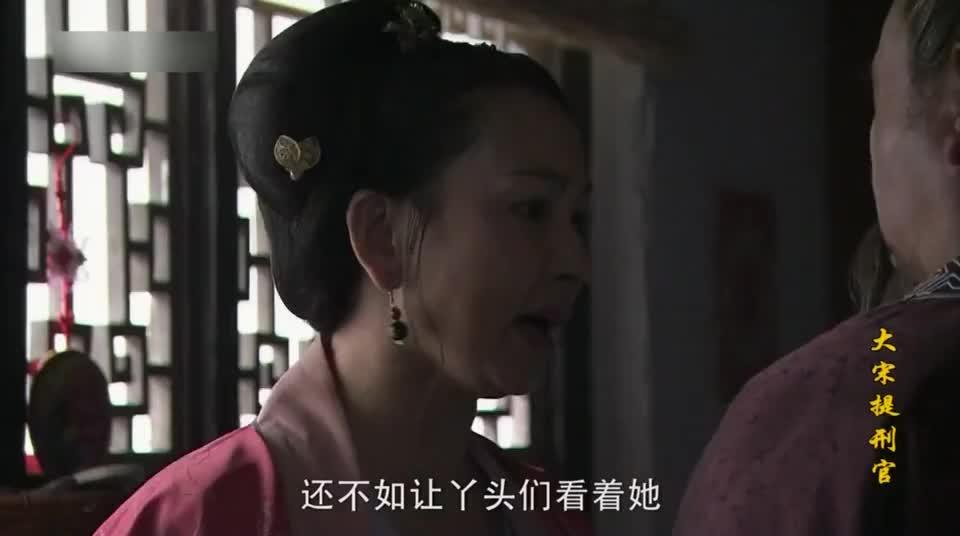 大宋提刑官:丫环死在密室,大伙觉得是自杀,宋慈一眼看出不对劲