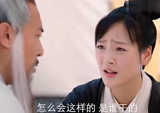 姜子牙重伤倒地,太子被纣王兴师问罪,皇后紧张了