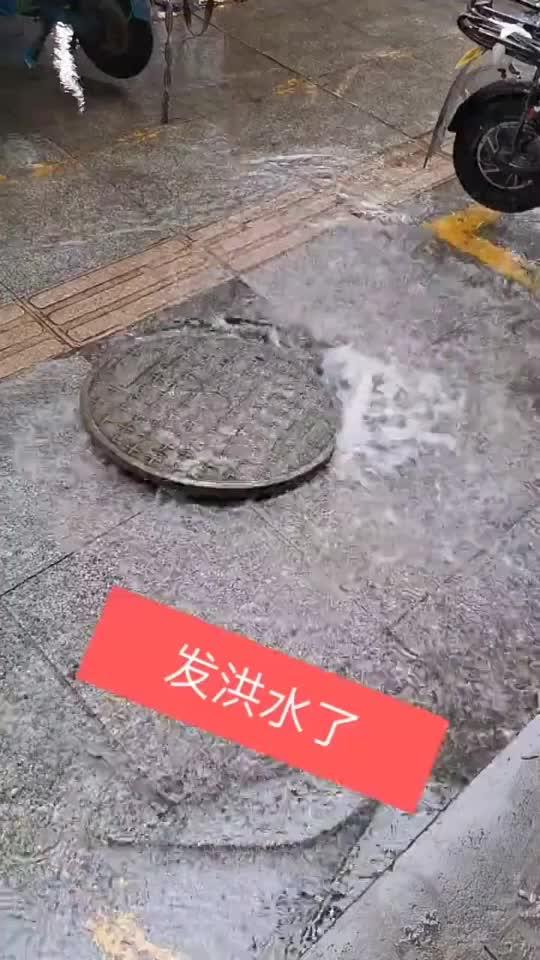 街上发洪水这井盖被地下水顶的直跳舞眼看就要压不住了