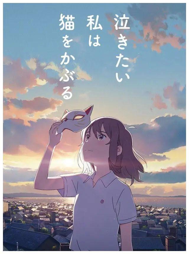 低配版《千与千寻》,少女变猫倒追男神,日式纯爱与夏天最配