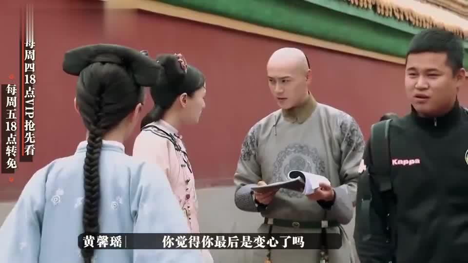 黄馨瑶陆妍淇争风吃醋,朱致灵心中暗爽!