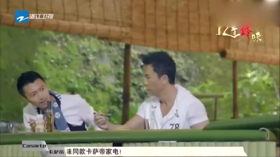 谢霆锋甄子丹吃流水素面,谢霆锋一个吃不到,真是好气呀!