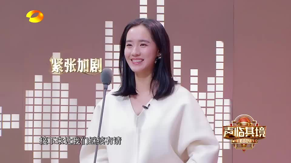 王智为音乐剧《红磨坊》配音!声线迷人,带来独一无二的配音表演