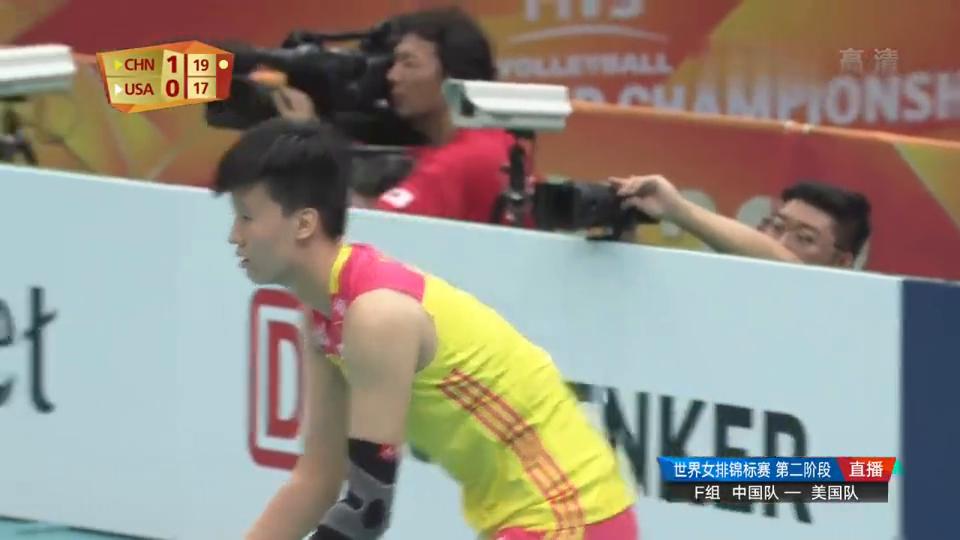 很郁闷!面对袁心玥和龚翔宇的铜墙铁壁,美国队救球滑出场外