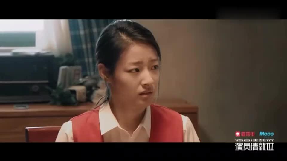 演员请就位:牛骏峰演技大爆发,赵薇大赞信念感好,懂得克制!
