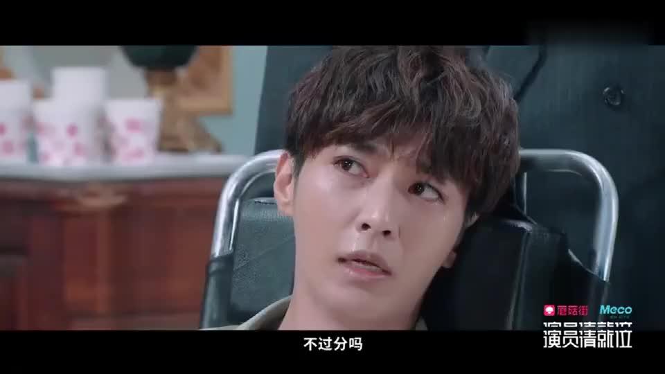 演员请就位:牛骏峰让炎亚纶像个男人一样,炎亚纶一句话引爆笑!