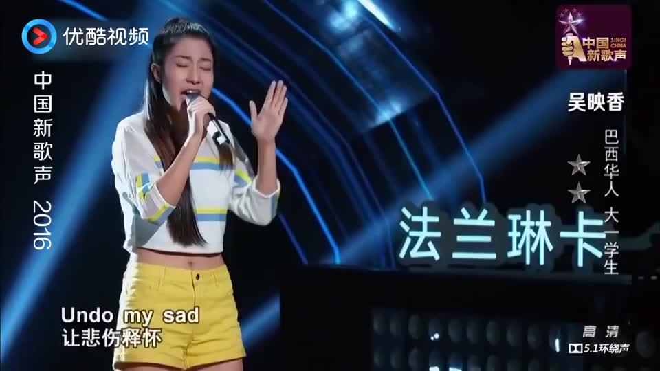 中国新歌声:她一首《我的梦》,导师集体转身,全场呆了!