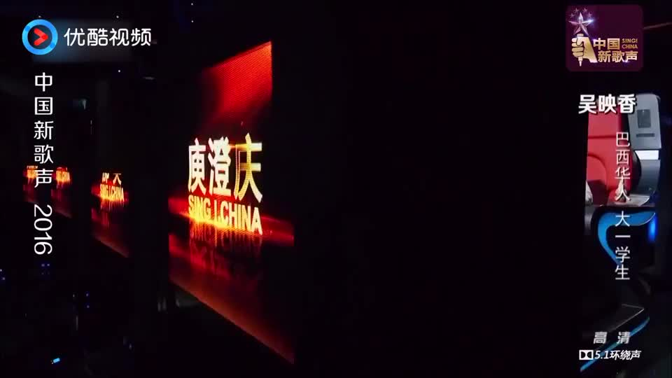 中国新歌声:她一首《我的梦》,治愈系嗓音,汪峰直呼:真的不错