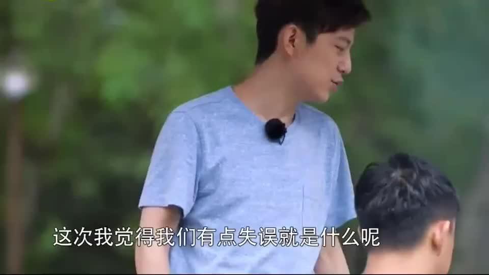 王中磊要给大华找女朋友,大华立刻给王中磊按摩,黄磊都羡慕了