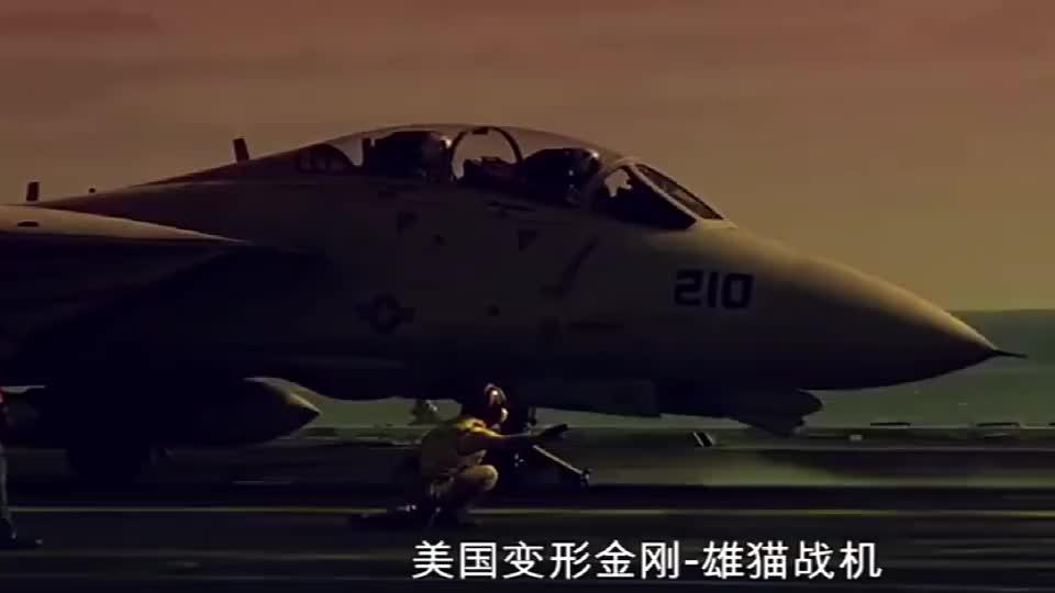 海陆空齐作战,航母、潜艇、坦克、飞机齐出,轰轰轰打懵目标