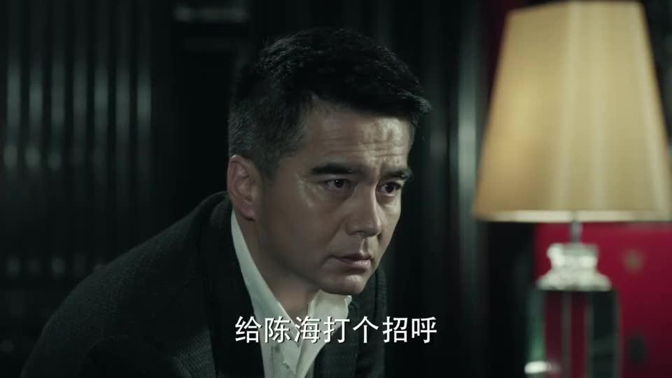 祁同伟摊牌了:陈海是我干掉的,高育良慌了:是不是连我也要干掉