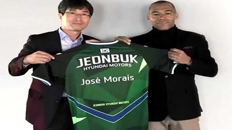 穆里尼奥助手执教全北现代 球队高层认为他是完美教练人选
