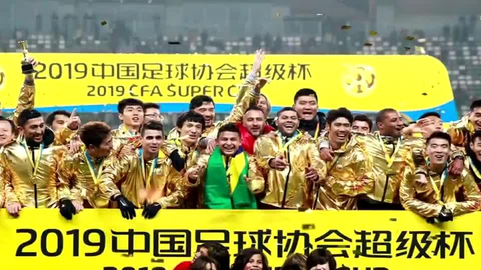 上港胜国安夺得2019超级杯冠军 佩雷拉站上被挑战者位置