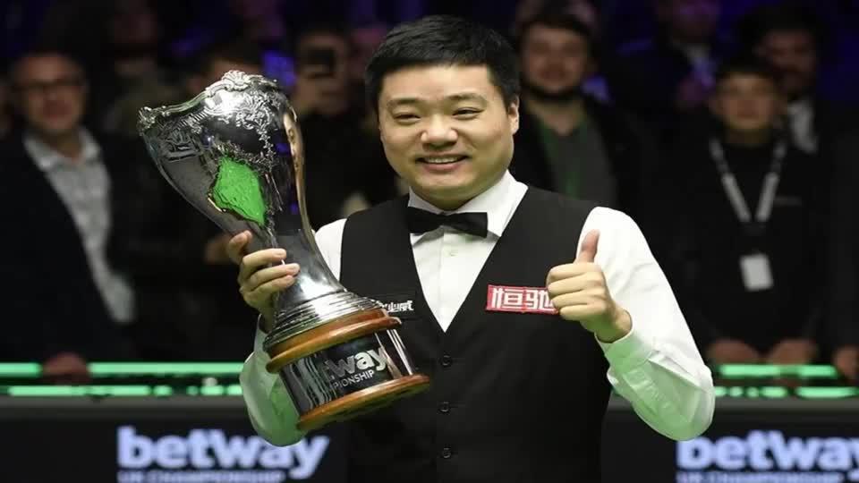 实力证明!英锦赛丁俊晖胜马奎尔夺第3冠 世界排名升至第9